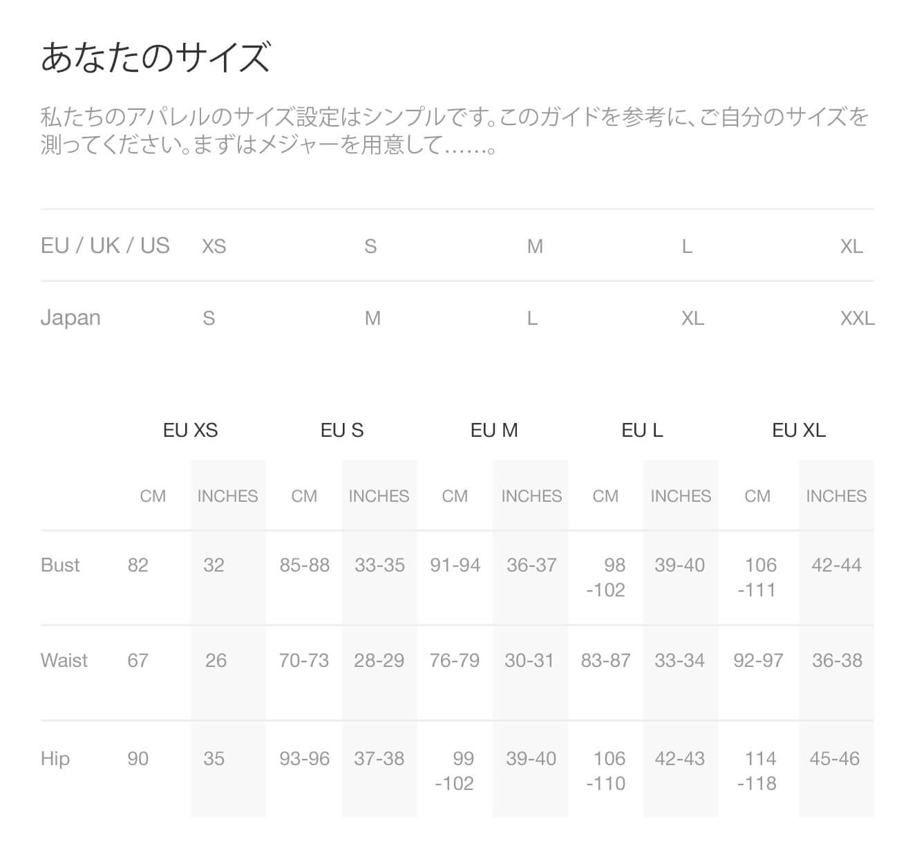 On website product size guide mobile womens apparel jp