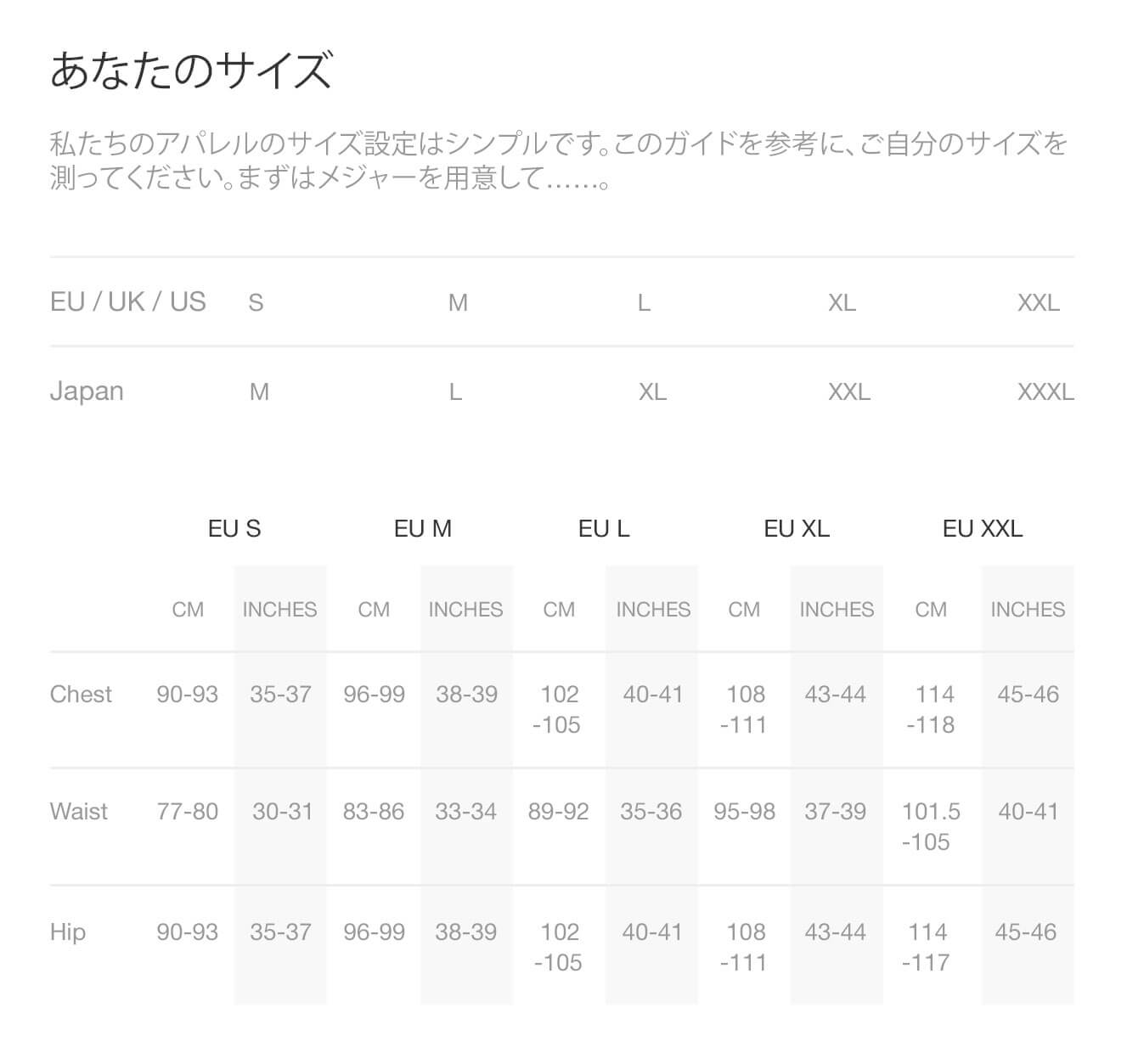 On website product size guide mobile mens apparel jp